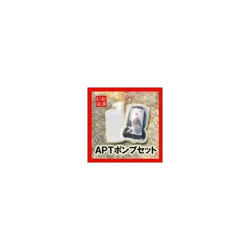 日本グランデックス ALTISOLAアルティゾラ 和漢彩染 A.P.Tヘアマスク 500g+ディスペンサーセット