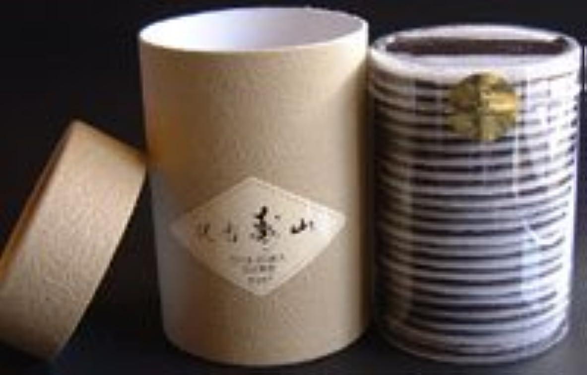 マーク装置レモン日本香堂のお香 沈香寿山 徳用渦巻20枚入
