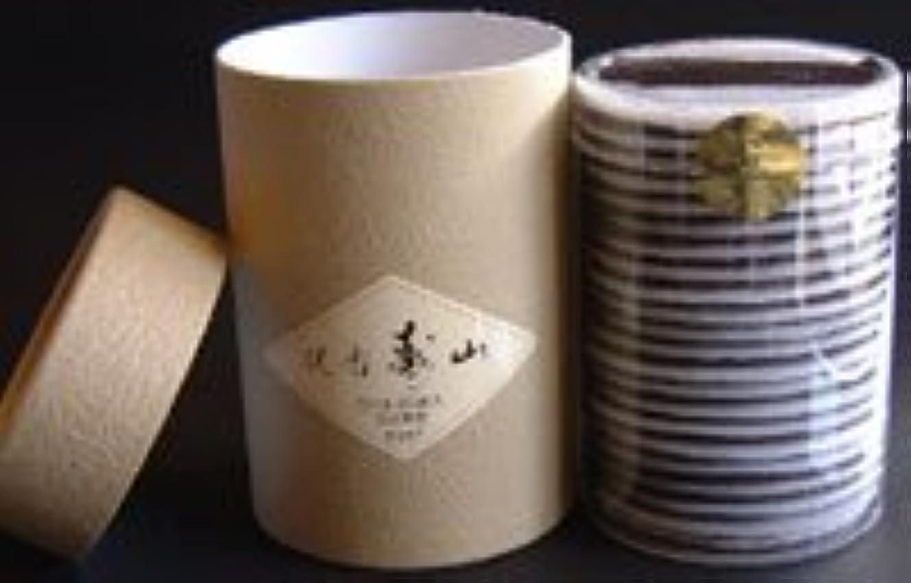 請う飾る完全に乾く日本香堂のお香 沈香寿山 徳用渦巻20枚入