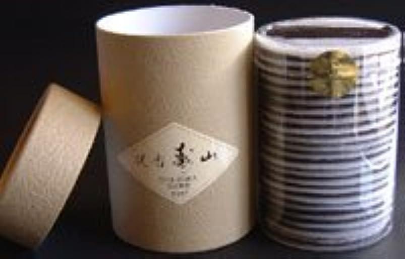ご覧くださいプリーツ能力日本香堂のお香 沈香寿山 徳用渦巻20枚入
