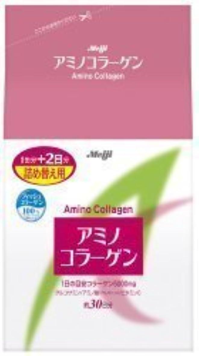 注入一部気絶させるアミノコラーゲン詰め替え用(214g)×2