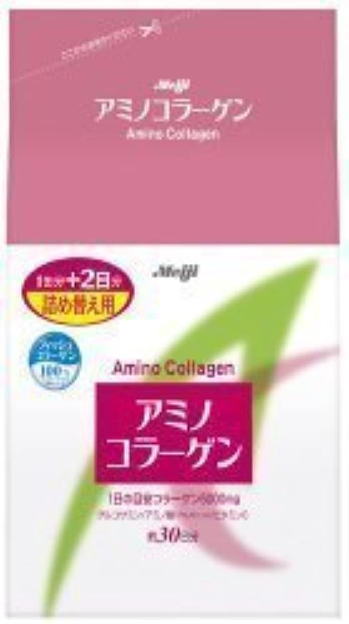 アミノコラーゲン詰め替え用(214g)×2