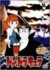 ドン・ドラキュラ [DVD]