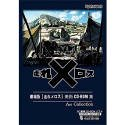 Art Collection 劇場版「走れメロス」 美術CD-ROM集