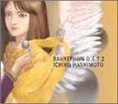 ラーゼフォン オリジナルサウンドトラック2 / TVサントラ