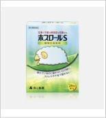 【第2類医薬品】ホスロールS 28包 ×5