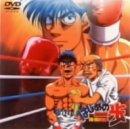 DVD/はじめの一歩 VOL.6/アニメーション