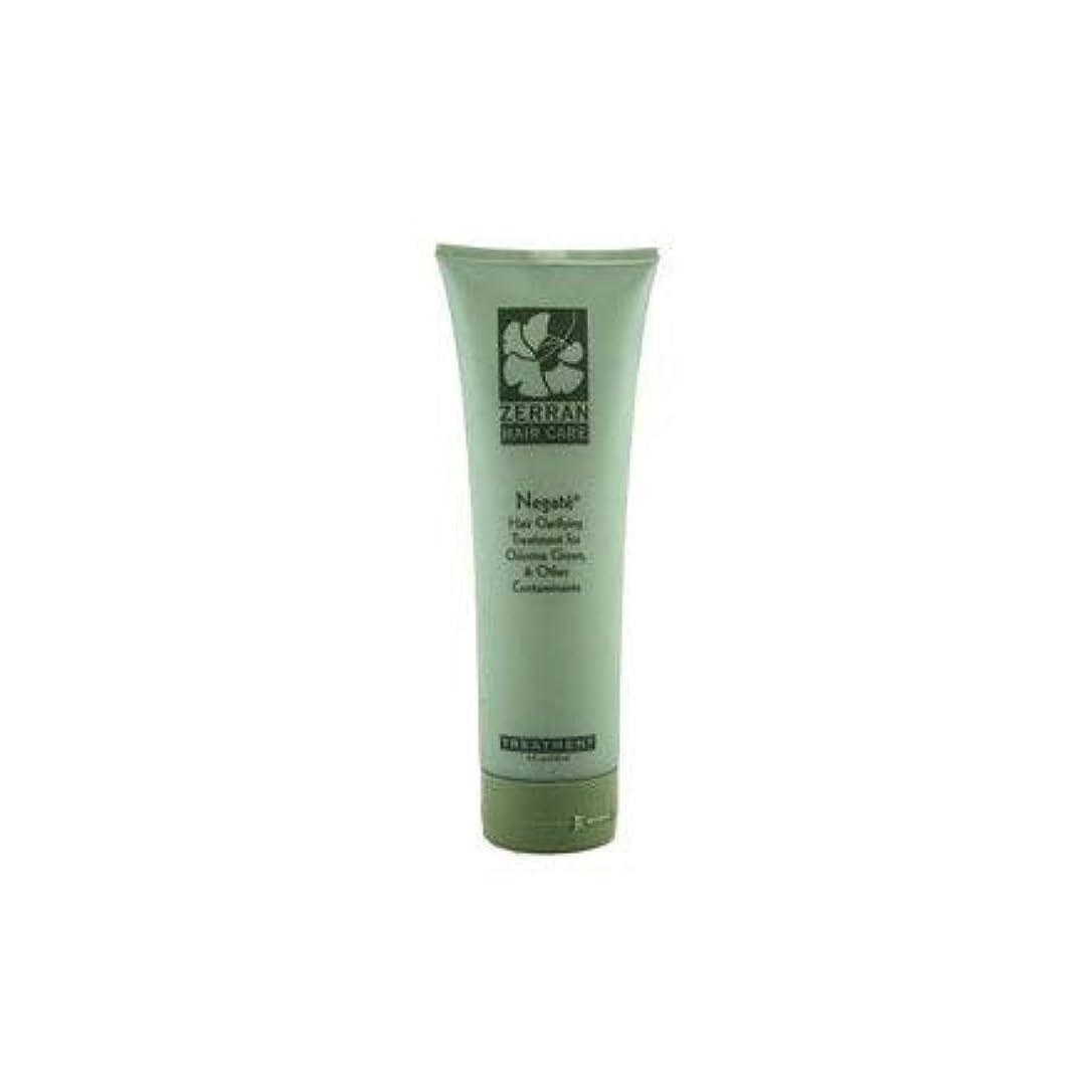 きれいにつま先リースZerran Hair Care 塩素グリーン&その他の汚染物質のためのZerran否認髪クラリファイングトリートメント - 8オンス 8オンス