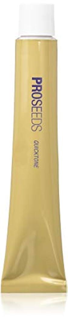 スカート有効なキノコホーユープロ プロシーズ クイックトーン ND-5