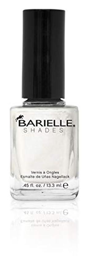 合唱団見捨てられた振り返るBARIELLE バリエル パールホワイト 13.3ml Pearly White 5149 New York 【正規輸入店】