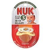 NUK (ヌーク) おしゃぶり サイズ3 テンネン イエロー