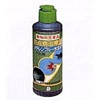 メチレンブルー水溶液 200ml(動物用医薬品)