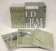 ユネスコ 世界自然遺産 10巻セット [DVD]