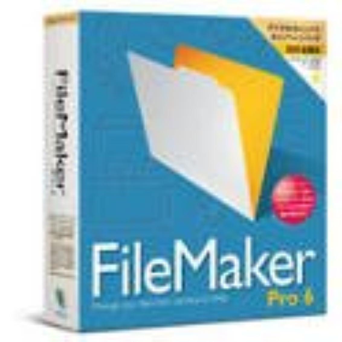 徴収終わりトレーダーファイルメーカー Pro 6 デジタルキャンパス?キャンペーンパック Windows版