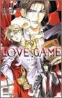 LOVE GAME / 朝月 美姫 のシリーズ情報を見る