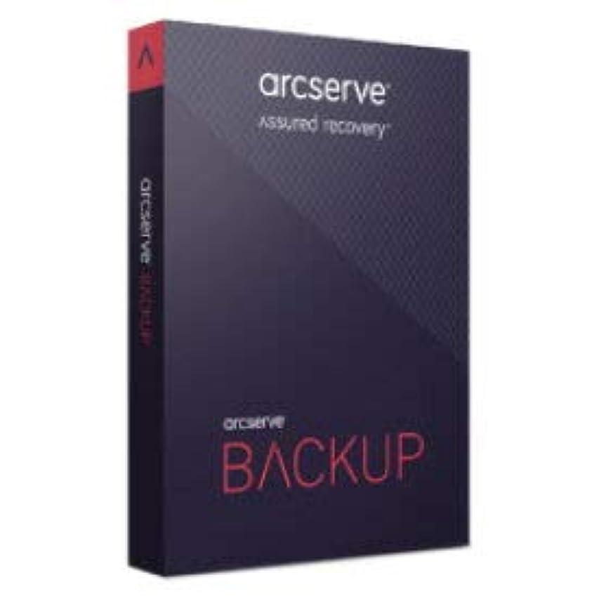 Arcserve Japan BABWBR1750J00 Arcserve Backup r17.5 for Windows