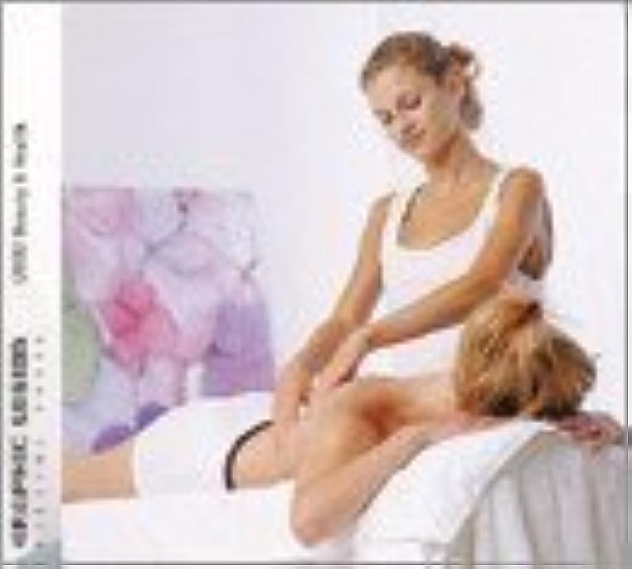配当反応する対抗売切り写真館 売切り写真館 GV12 Beauty & Health