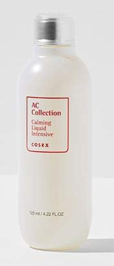 執着フロー志す[COSRX] AC Collection_Calming Liquid Intensive125ml /カミングリキッドインテンシブ125ml [並行輸入品]