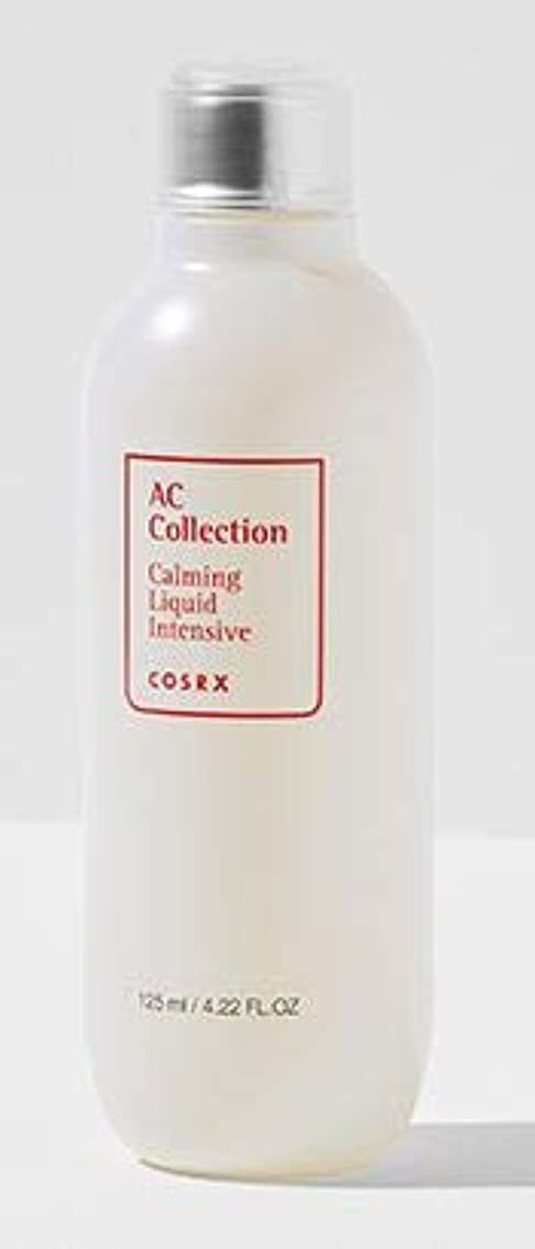 デッキ代表するエステート[COSRX] AC Collection_Calming Liquid Intensive125ml /カミングリキッドインテンシブ125ml [並行輸入品]