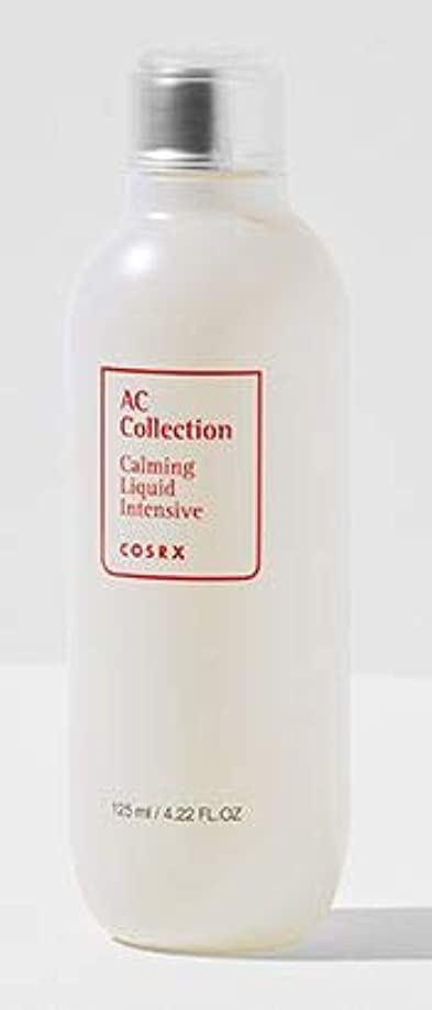 破滅的な聖職者チーズ[COSRX] AC Collection_Calming Liquid Intensive125ml /カミングリキッドインテンシブ125ml [並行輸入品]