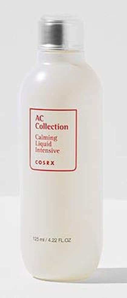 マイクロプロセッサ促すモーテル[COSRX] AC Collection_Calming Liquid Intensive125ml /カミングリキッドインテンシブ125ml [並行輸入品]