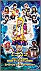 美少女戦士セーラームーン ラスト・ドラクル 最終章?超惑星デス・バルカンの封印? [VHS]