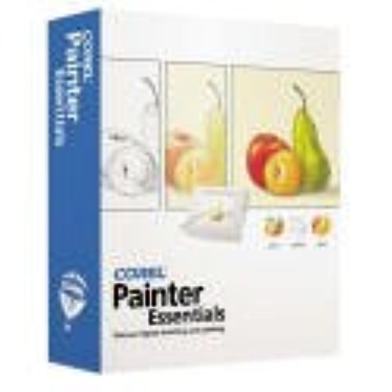 請願者寝室バランスのとれたCorel Painter Essentials 日本語版