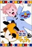 だいすき! ぶぶチャチャ(4) [DVD]