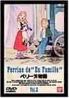 ペリーヌ物語(3)[DVD]