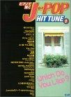 ピアノで弾く J-POP HIT TUNE 1