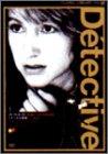 ゴダールの探偵 [DVD]