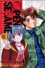 OPEN SESAME(3) (講談社コミックス)