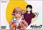 NieA_7 壱 [DVD]