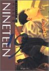 19〈Nineteen〉 (4) (集英社文庫―コミック版)