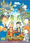 デジモンフロンティア Vol.4  DVD