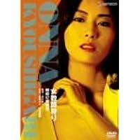 Amazon.co.jp: 梓ようこ: DVD