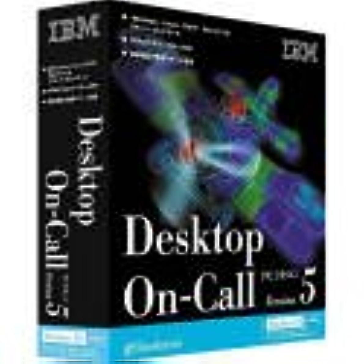 使い込むホーム解説Desktop On-Call Version 5 PCリモコン