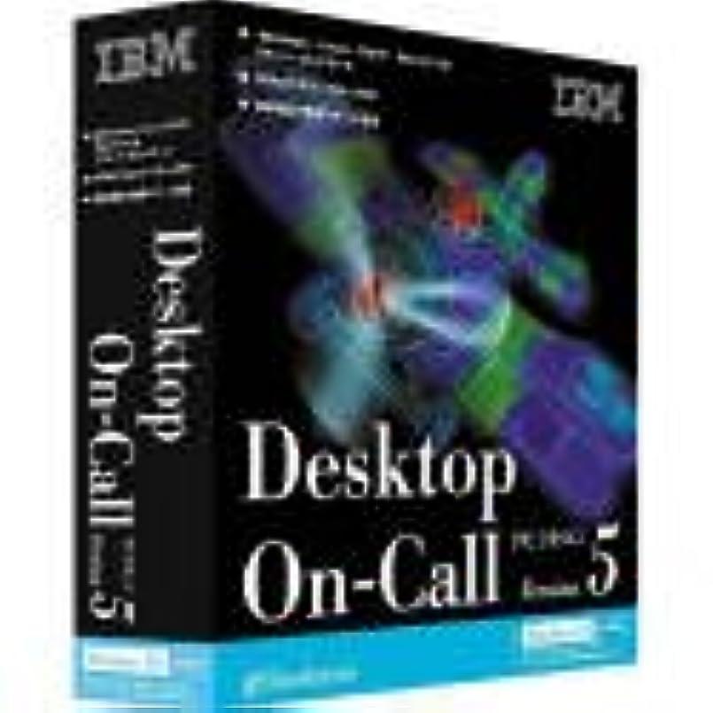 休暇宙返り花火Desktop On-Call Version 5 PCリモコン