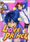 Love prince (2) (エーピーセレクション)