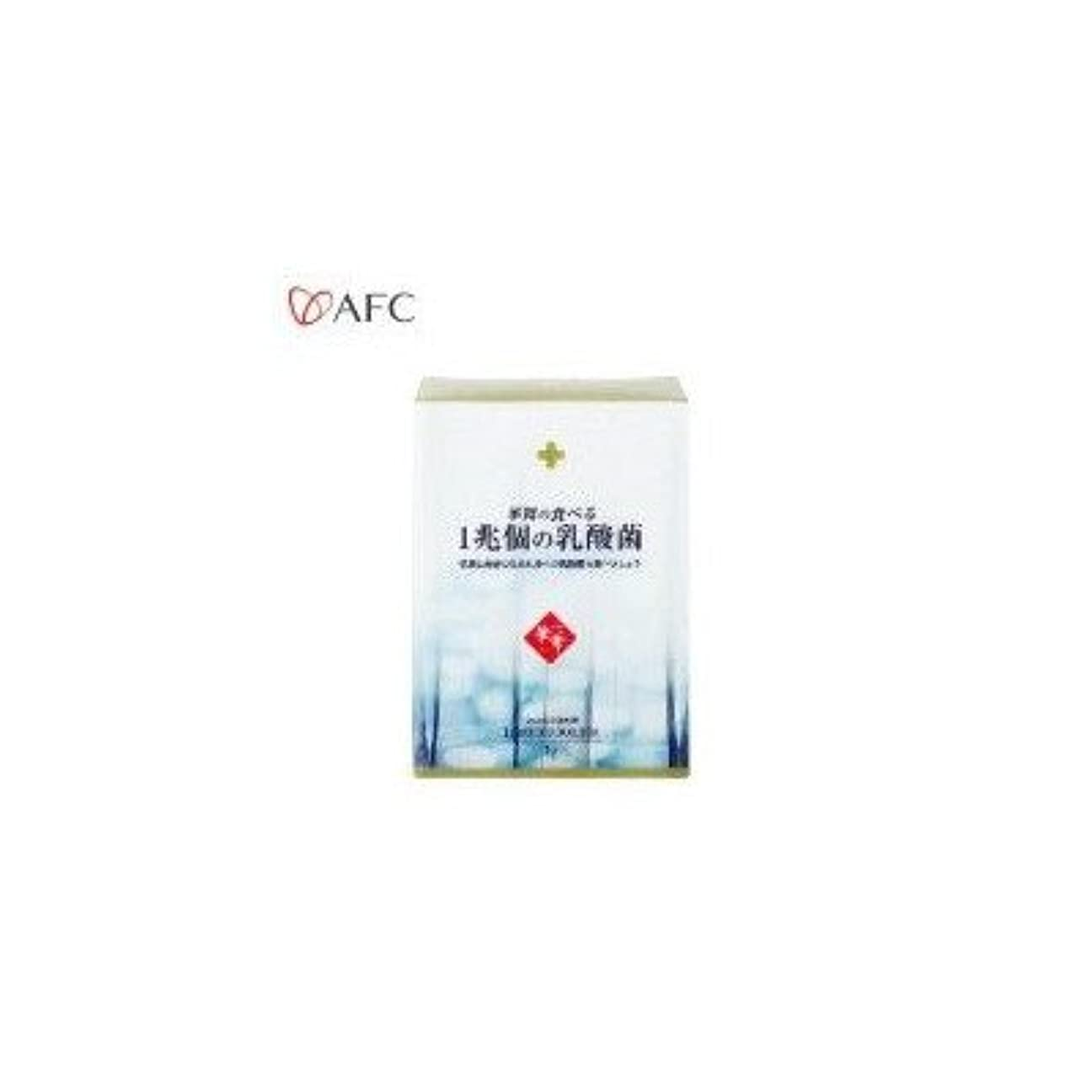 AFC 華舞シリーズ 華舞の1兆個の乳酸菌 スティックタイプ 30g(1g×30本) 3222