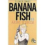 Banana fish (15) (別コミフラワーコミックス)