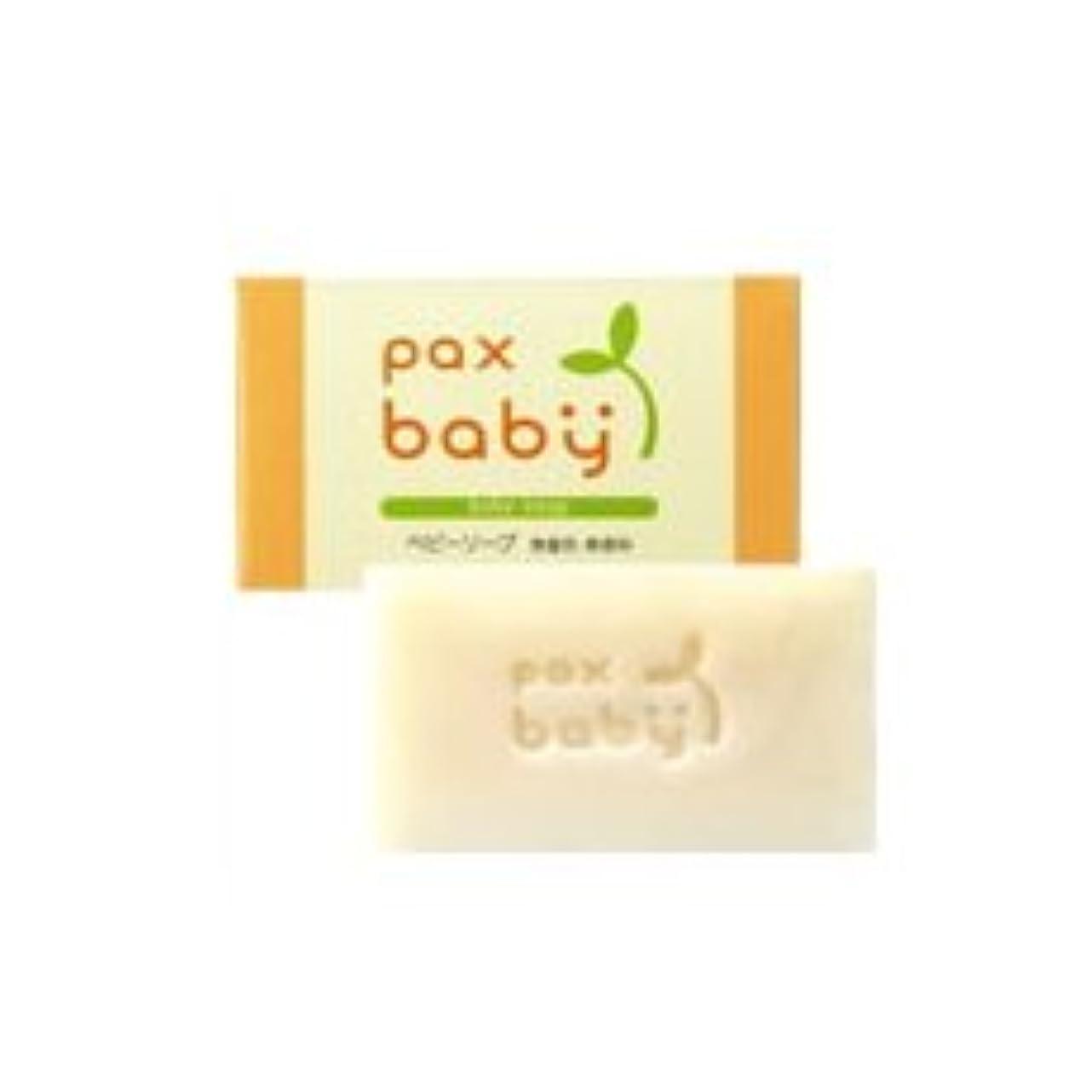 デッドロック繊毛散文太陽油脂 pax baby パックスベビー ソープ 100g[cosme]
