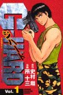 G・hard 1 (少年マガジンコミックス)