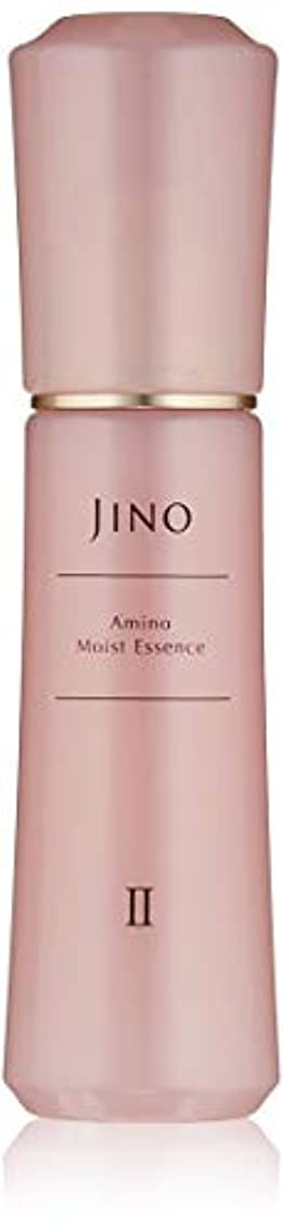 ピザ一時解雇する準備JINO(ジーノ) ジーノ アミノ モイスト エッセンスII (さっぱりタイプ)