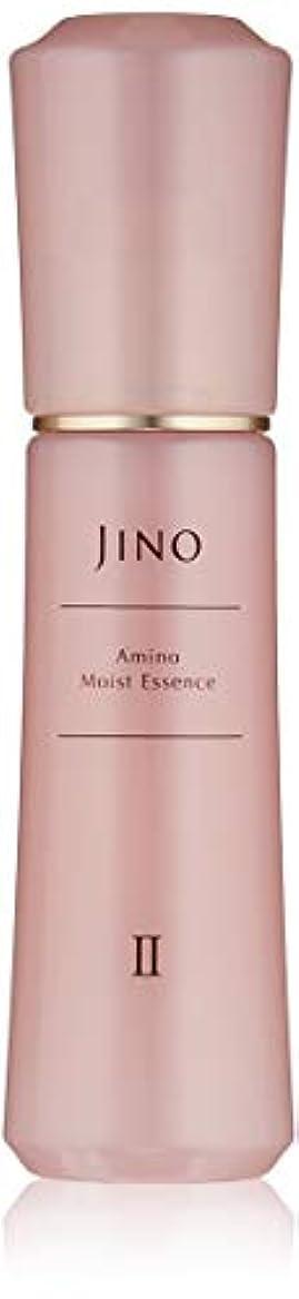 ナース蒸し器かもしれないJINO(ジーノ) アミノ モイスト エッセンスII (さっぱりタイプ) 60ml 乳液 -アミノ酸?保湿?敏感肌?エイジングケア-