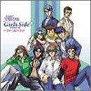 ときめきメモリアル Girl's Side プロローグ ファースト・ラブ/ドラマCD