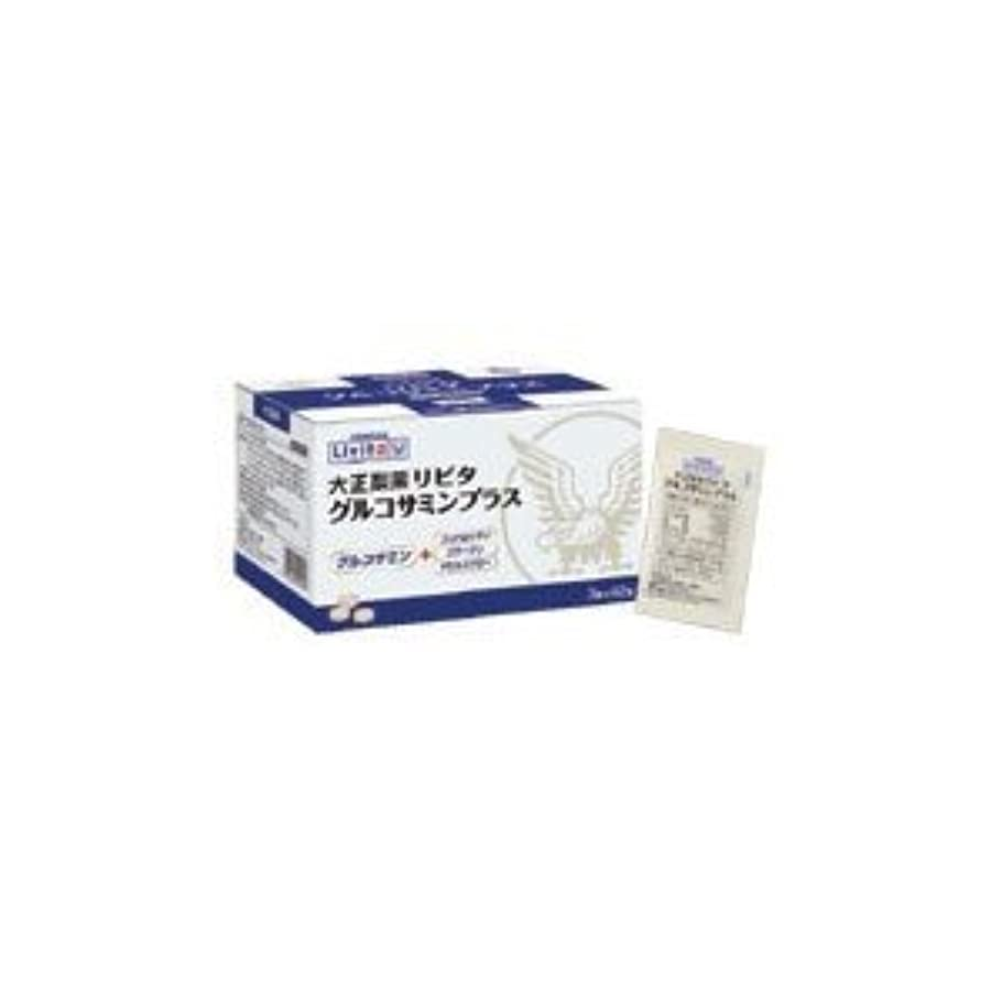 階段敬意混乱したリビタ グルコサミンプラス 3粒×42包×6箱 大正製薬