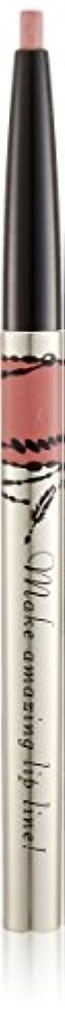 スイス人窒息させる補体インテグレート リップフォルミングライナー PK750 0.33g