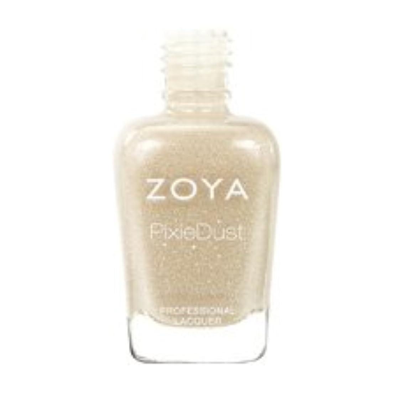 誘惑するアーサーコナンドイルニュース[Zoya] ZP658 ゴディバ [Pixie Dust Collection] 並行輸入品