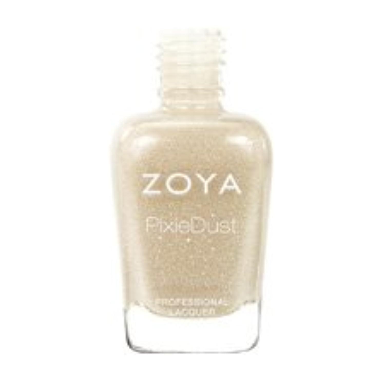 私たち自身全体に把握[Zoya] ZP658 ゴディバ [Pixie Dust Collection] 並行輸入品